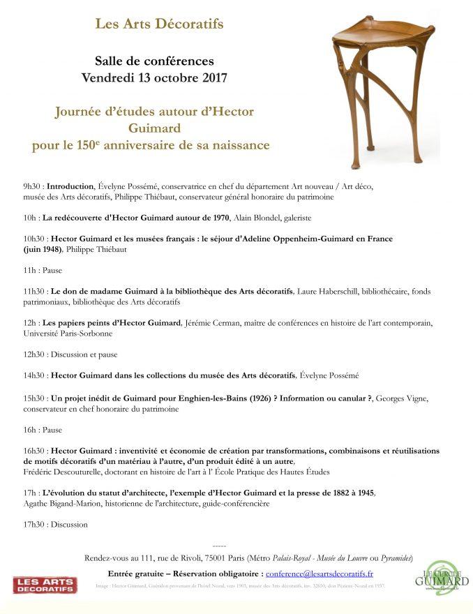 Journée d'études autour d'Hector Guimard au Musée des Arts Décoratifs le 13 octobre 2017