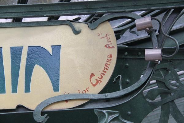 La lave émaillée Gillet <br/>« façon Guimard »<br/>— Première partie —