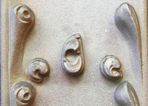 Trois décors en grès émailléde Guimard — Troisième partie: un encadrement de baie sur l'hôtel Mezzara